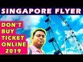 Singapore City Tour – 2019 | Ticket Price, Timings, Review | Hindi