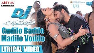 Gudilo Badilo Madilo Vodilo Full Song With Lyrics | DJ Songs | Allu Arjun | Pooja Hegde | DSP