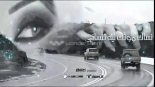 getlinkyoutube.com-احلا شيلا الي صالح اليامي