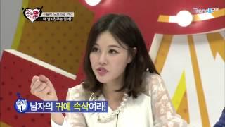 getlinkyoutube.com-신들린 오르가슴 연기, 내 남자친구는 알까? [오늘밤 어때?]
