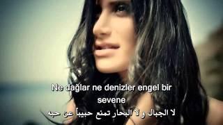 getlinkyoutube.com-İrem Derici - Kalbimin Tek  Sahibine أجمل أغنية تركية مترجمة للعربية