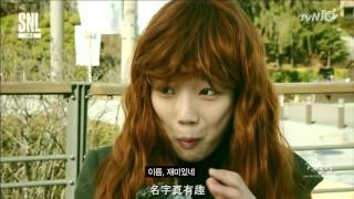 getlinkyoutube.com-[中字] SNL Korea 고기인더트랩 Meat in the trap 惡搞版 奶酪陷阱Cheese in the trap