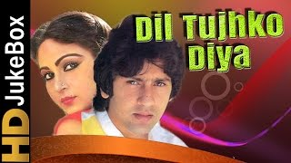 Dil Tujhko Diya 1987 | Full Video Songs Jukebox | Kumar Gaurav, Rati Agnihotri, Mala Sinha