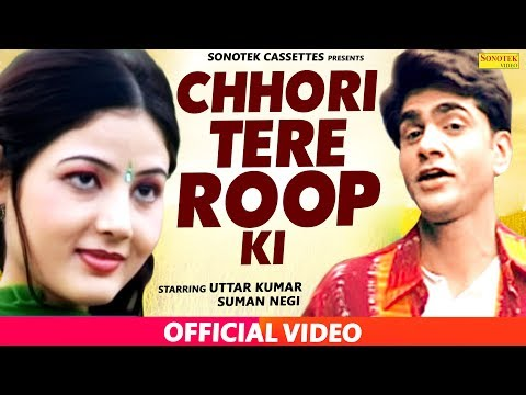 Chhori Tere Roop Ki To Dhoop Si Khile - Dhakad Chhora Song