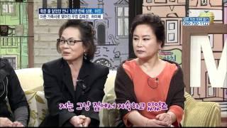 getlinkyoutube.com-좋은아침-허진,하미혜,김애경 편(3588회)_01