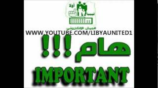getlinkyoutube.com-ثوار ليبيا اغتصاب فيديو جديد REBELS NEW VIDEO RAPE IN LIBYA