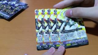 getlinkyoutube.com-Cardfight Vanguard G Trial Deck 6 Opening: Rallying Call of the Interspectral Dragon