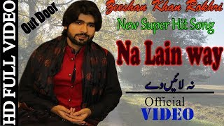 Na Lain Way ! Zeeshan Rokhri New Official Video Song