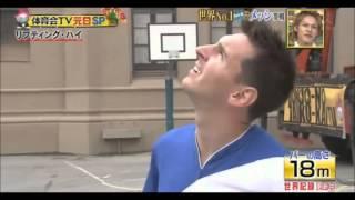 getlinkyoutube.com-El reto de messi (japon) Completo 2015