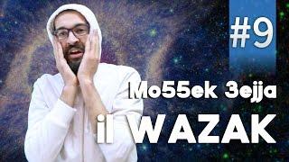 """مخّك عجّى : """" Wazzak """""""