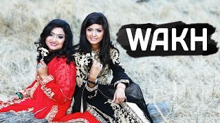 getlinkyoutube.com-Nooran Sisters - Wakh (Full Audio Song) || Happy Raikoti || Latest Punjabi Songs 2016