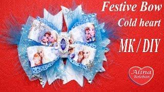 "getlinkyoutube.com-Праздничный Зимний Бант "" Холодное Сердце "" / How to make a perfect Christmas bow "" Cold heart """