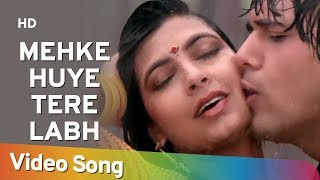 getlinkyoutube.com-Mehke huye Tere - Govinda - Kimi Katkar - Jaisi Karni Vaisi Bharni - Rajesh Roshan - Hindi Song