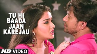 getlinkyoutube.com-Tu Hi Baada Jaan Karejau [ New Bhojpuri Video Song 2015 ] Feat.Nirahua & Aamrapali - Jigarwala