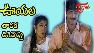 getlinkyoutube.com-Ooyala Songs - Taraka Digivachi - Srikanth - Ramya Krishna