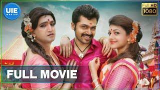 getlinkyoutube.com-All in All Azhagu Raja Tamil Full Movie