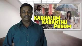 KaKaPo - Kadhalum Kadanthu Pogum Movie Review - Vijay Sethupathy - Tamil Talkies