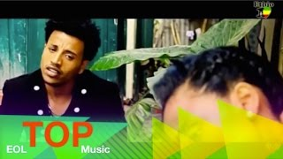 Wendi Mak   Men Yetrash   (Official Video)   Ethiopian Music