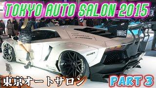 getlinkyoutube.com-東京オートサロン 2015 パート3  リバティーウォークTokyo Auto Salon TAS2015 Part 3 Liberty Walk LB Performance