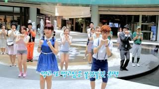getlinkyoutube.com-파리바게뜨 콩떡빙수 뮤직비디오(악동뮤지션)