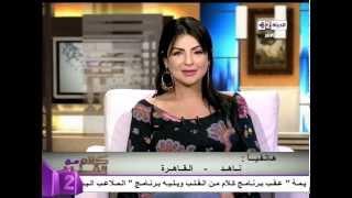 getlinkyoutube.com-كلام من القلب - حلقة الأحد 7-6-2015 - طرق شد البشرة والقضاء على السيلوليت -  Kalam men El qaleb