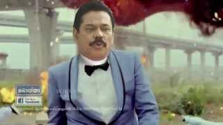 getlinkyoutube.com-Mahinda Rajapaksa Gangnam Style sinhala Funny