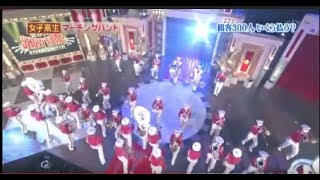 getlinkyoutube.com-早稲田摂陵高校ウィンドバンド