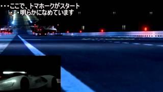 getlinkyoutube.com-GT6・・・検証?最速の化け物カー
