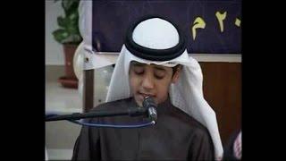 getlinkyoutube.com-Muhammed Taha Al junaid - Surat Al-Baqarah