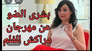 getlinkyoutube.com-bouchra dou festival marrakech