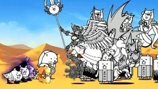 getlinkyoutube.com-哺乳類 無課金キャラ・ジェンヌ・狂カベで攻略 狂乱のトカゲ降臨【にゃんこ大戦争】