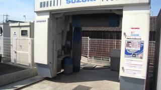 getlinkyoutube.com-SWKブログ動画「洗車の秘訣?」