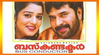getlinkyoutube.com-Bus Conductor  Malayalam Full Movie | Bus Conductor | Mammootty | HD Movie | 2015 Upload