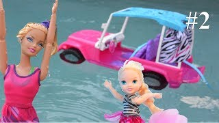 getlinkyoutube.com-Barbie Pool! Babysitting Car Disaster Part 2! Anna and Elsa Toddlers Sister Chelsea Swimming Barbie