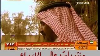 getlinkyoutube.com-شيلة ون بن جدلان من لايعٍ لاعه