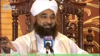 Taqdeer Kay Aagay Tadbeer Kaam Nahi Karti   Muhammad Raza SaQib Mustafai