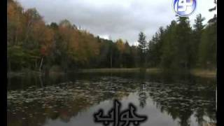 getlinkyoutube.com-Nice Farsi Nasheed سرود زیبای فارسی