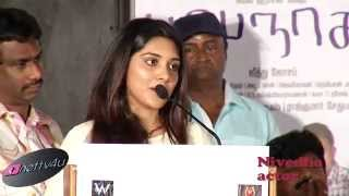 getlinkyoutube.com-Actress Niveda Thomas Speaks about her experience in Movie Papanasam