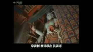 getlinkyoutube.com-大悲咒 女聲柔美版 (梵音完整版).mp4