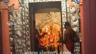 Vattakachsi Ranganathaperuman Krishna jeyanthi poosai