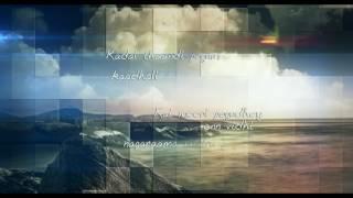 Kadal Thandi Pogum Kadhali    Anirudh    Whatsapp Status Song