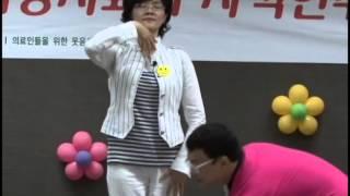getlinkyoutube.com-이임선 간호사의 질환별웃음치료