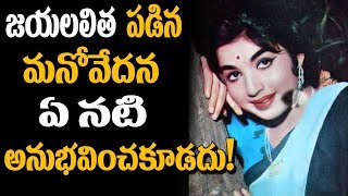 getlinkyoutube.com-Jayalalitha and her RELATIONSHIP With MGR And Shoban Babu   #RIPAmma   Super Movies Adda