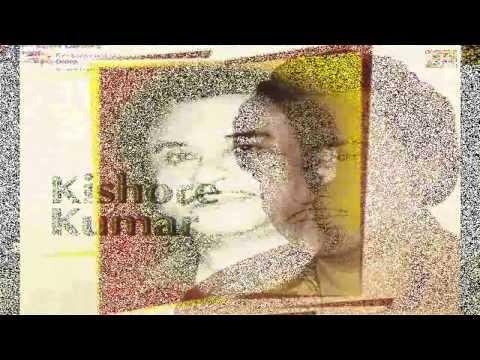 Naam Amar Kishore Kumar Ganguly