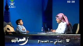 getlinkyoutube.com-مقابلة مع عبدالله من  اليمن على قناة السعودية