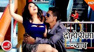 "getlinkyoutube.com-New Nepali Song Ft. Sexy Jyoti Magar     DOHORI MA RAP   ""दोहोरी मा र्याप"""