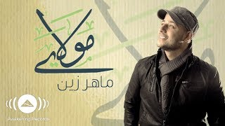 getlinkyoutube.com-Maher Zain - Mawlaya (Arabic) | ماهر زين - مولاي | Official Lyrics