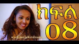 Meleket Drama Part 8
