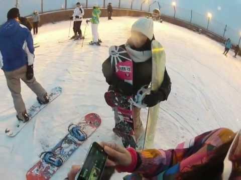 Калуга Квань Сноуборд 2013