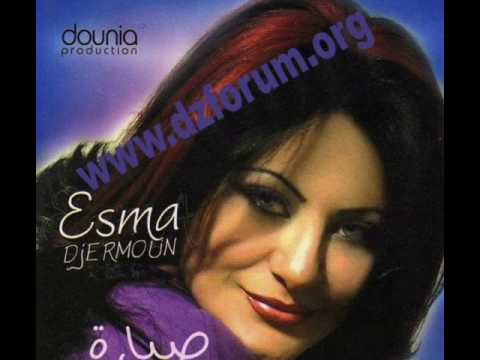 esma djermouni.wmv